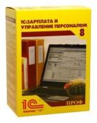 1С:ЗУП 8 ПРОФ