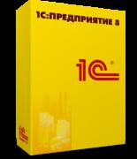 1С:  Предприятие 8.3.  Сервер  МИНИ  на  5  подключений (в т.ч. электронная поставка)